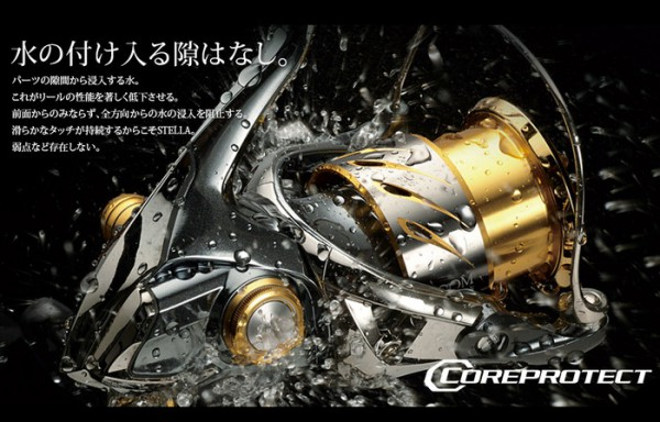 spec13_shimano_newstella
