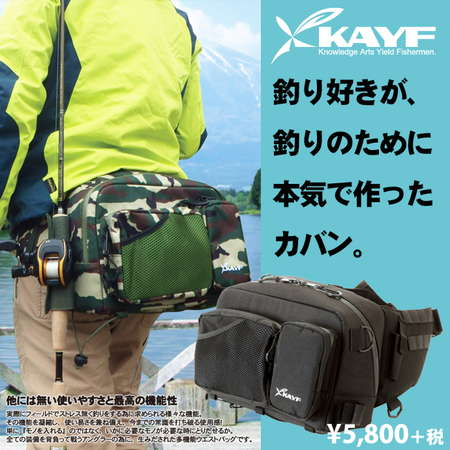 kayf_waistbag