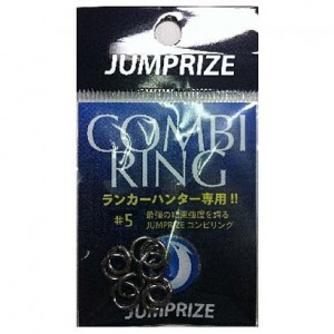 jumprize_combiring