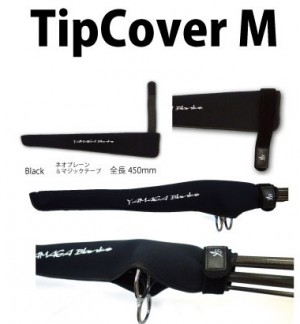ymg_tipcover