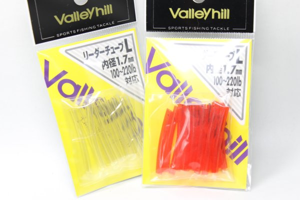 valleyhill_readertube