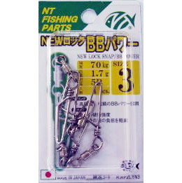 nt-swivel_newrockBBpower