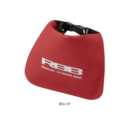 rbb_staffbag2