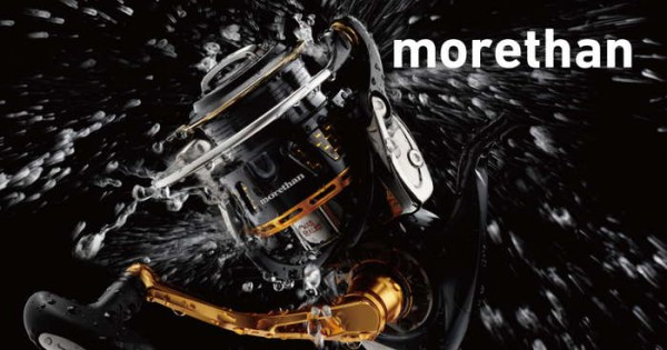 spec1_daiwa_morethan_normal