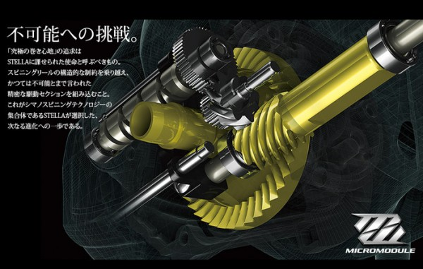 spec3_shimano_newstella