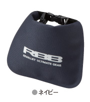 rbb_staffbag2_s1