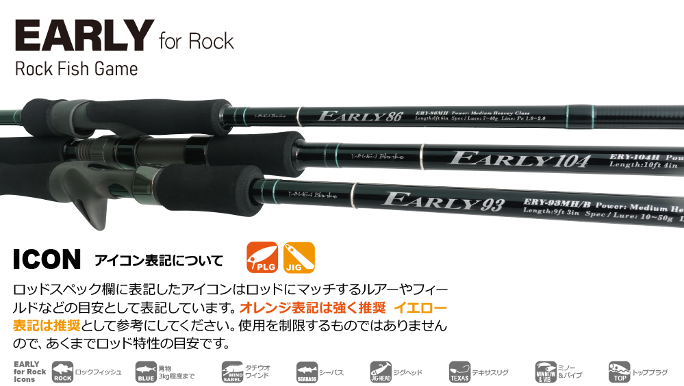 ymg_ear_rock